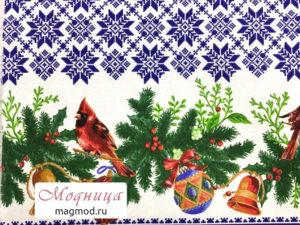 скатерть из рогожки новогодней тематики станет прекарсным украшением Вашего праздничного стола