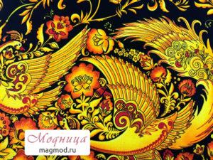 Рогожка полотно скатерочное скатерть магазин модница екатеринбург