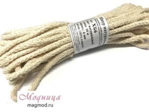 Шнур натуральный 6 мм купить екатеринбург магазин модница фурнитура