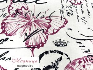 Лен набивной ткани фурнитура товары для рукоделия модница екатеринбург
