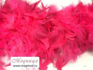 широкий ассортимент боа в магазинах Модница