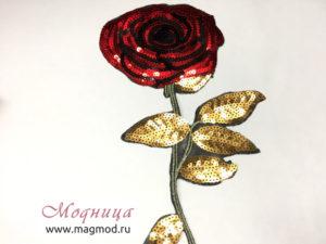 Термоаппликация Fashion Роза купить екатеринбург