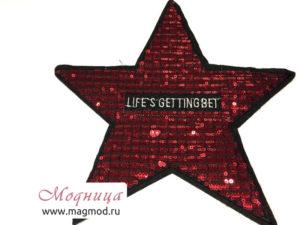 Аппликация пришивная Fashion Звезда фурнитура екатеринбург