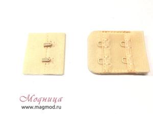 Застежка для бюстгальтера (2 крючка) фурнитура ткани опт розница