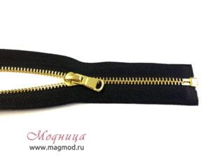Молния металлическая золото тип 5 1 бегунок екатеринбург