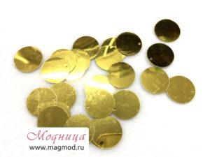 Пайетки Круг металлизированный под золото купить екатеринбург магазин Модница