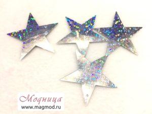 Пайетки Звезда серебро дизайн купить