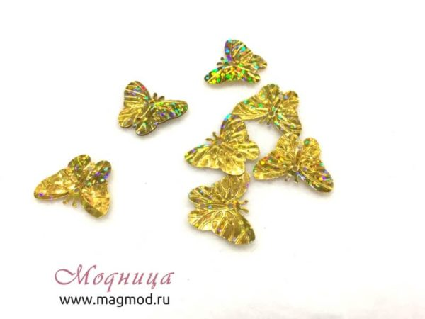 Пайетки Бабочка широкий ассортимент низкие цены