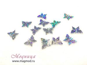 Пайетки Бабочка купить екатеринбург модница