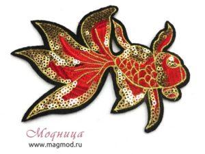 Термоаппликация FASHION Золотая рыбка декор дизайн мода
