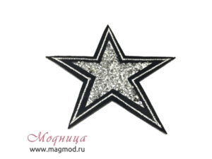 Термоаппликация FASHION Звезда серебро магазин Модница