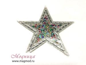 Термоаппликация FASHION Звезда серебро цветная