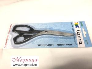 """Ножницы закройные 8,1"""" фурнитура магазин модница"""