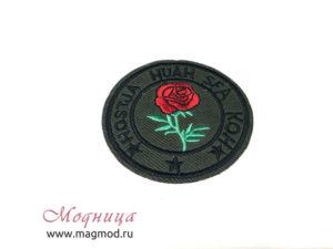 Термоаппликация Роза круг стиль декоративные элементы
