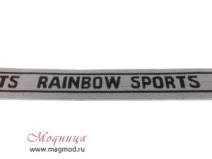 Резинка RAINBOW SPORT для пояса купить