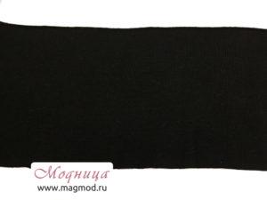 Резинка манжетная трикотажная черный цвет купить