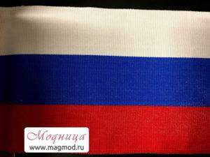Лента декоративная Триколор Россия флаг