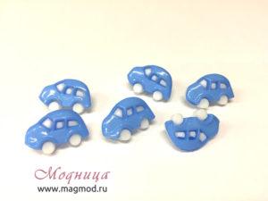 Пуговица детская сборная Машинка купить екатеринбург фурнитура