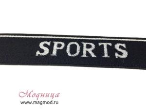 Резинка для пояса с оргаментом Sport купить