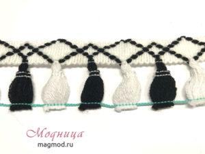 Бахрома с кисточками декор фурнитура модница