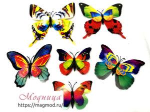 Набор бабочек (6 шт) 3D декоративные элементы