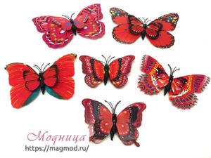 Набор бабочек (6 шт) 3D украшение модница