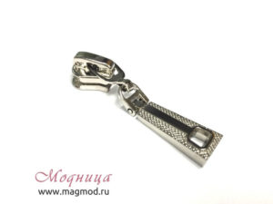 Бегунок к молнии спираль серебро золото модница екатеринбург