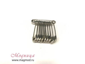 Булавка безопасная металлическая (10 шт) магазин модница фурнитура ткани