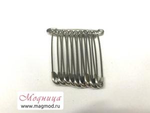Булавка безопасная металлическая (10 шт) фурнитура швеи шитье екатеринбург