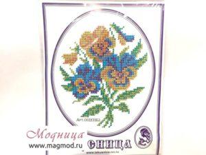 Набор для вышивания бисером Тюльпаны декор рукоделие