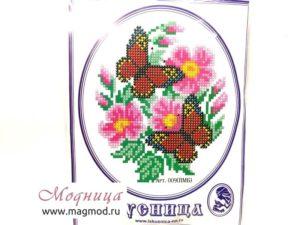 Набор для вышивания бисером Бабочки рукоделие своими руками декор модница