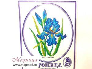 Набор для вышивания бисером Ирисы декор рукоделие фурнитура опт розница