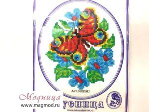 Набор для вышивания бисером Бабочка декор рукоделие своими руками