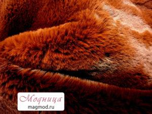 Мех трикотажный ткани шубы магазин модница екатеринбург