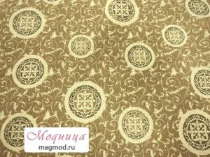 Рогожка ткани скатерть модница екатеринбург
