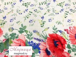 Рогожка скатерть полотно ткани модница екатеринбург