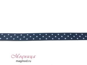 Лента репсовая ГОРОХ декоративная дизайн декор модница екатеринбург