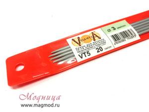 Спицы VISANTIA для вязания (5 шт) 3 мм хобби вязание модница екатеринбург