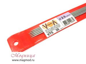 Спицы VISANTIA для вязания (5 шт) 2,5 мм вязание хобби екатеринбург модница