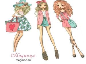 Термотрансфер Девочка модница стиль дизайн