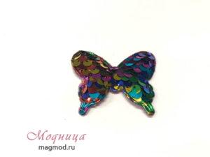 Украшение с пайетками Бабочка декоративные элементы модница екатеринбург