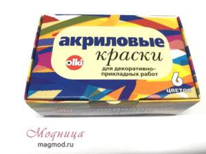 Акриловые краски для декоративноприкладных работ ( 6 цветов)