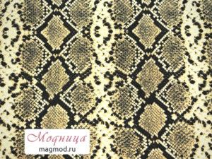 Ткань костюмная Ламборджини Змея модный принт ткани магазин модница дизайн