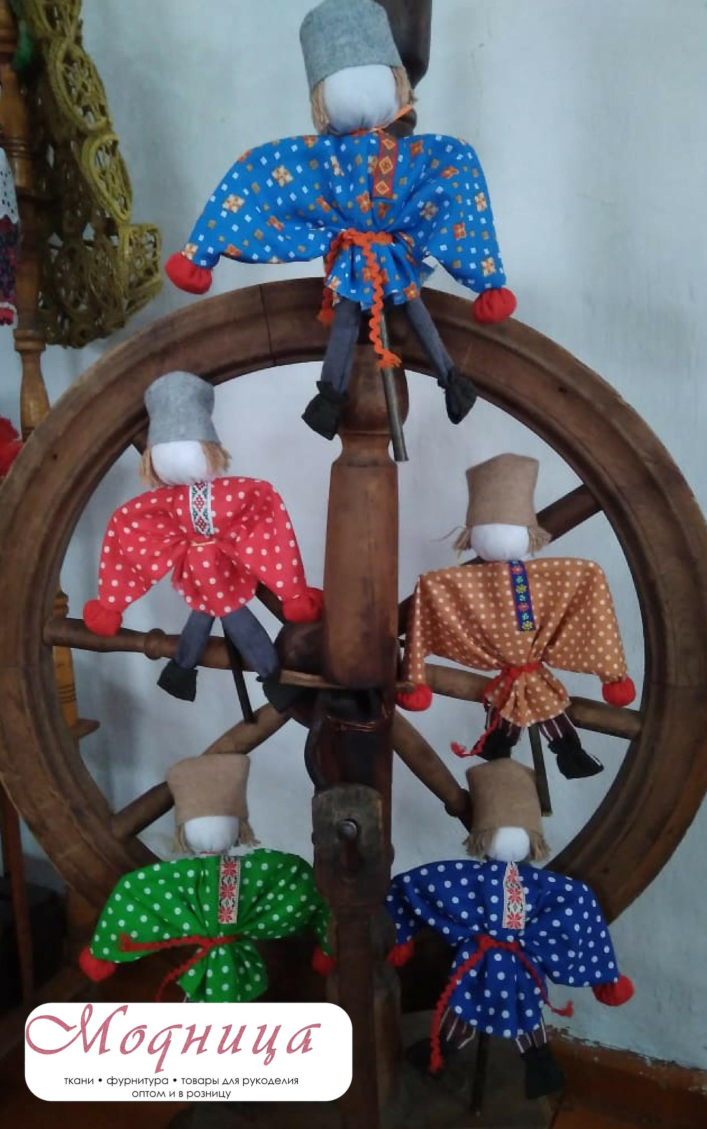 магазин модница екатеринбург ткани фурнитура товары для рукоделия
