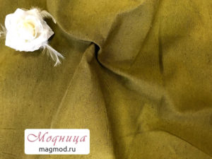 Плащевая ткани магазин модница екатеринбург
