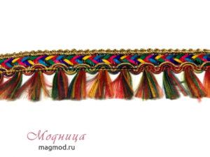 Бахрома мульти декор фурнитура модница