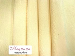 Твил французский ткани опт розница магазин модница екатеринбург