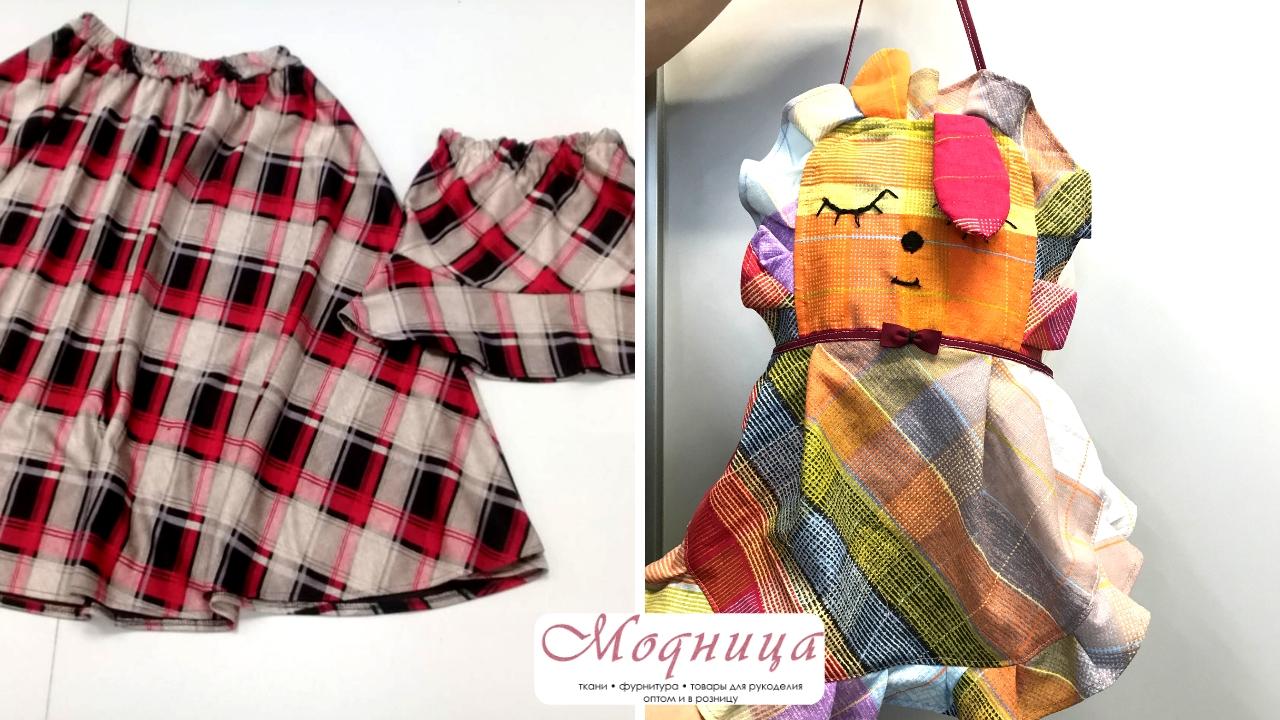 магазин модница своими руками клиенты ткани фурнитура рукоделие екатеринбург