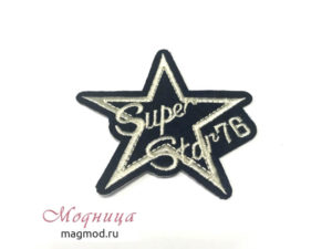 Термоаппликация SUPER STAR декор дизайн стиль