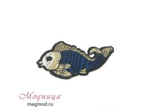 Термоаппликация Рыбка модница